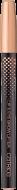 Хайлайтер в карандаше CATRICE Prêt-à-Lumière Lip & Eye Brow Lifter C02: фото