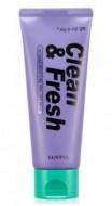 Маска ночная интенсивно увлажняющая EUNYUL Clean & fresh intense moisture sleeping pack 120 мл: фото
