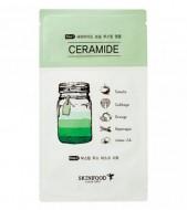 Маска тканевая Керамиды SKINFOOD Boosting Juice 2-Step Mask Sheet Ceramide: фото
