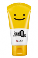Крем для рук SNP Real Q10 hand cream 60 гр.: фото