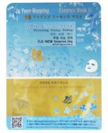 Маска для лица, выравнивающая тон кожи JAYEONMAPPING White essence mask 24 г: фото