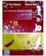 Маска для лица с красным женьшенем JAYEONMAPPING Red ginseng essence mask 24г: фото