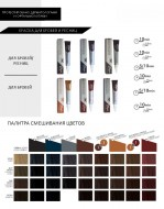 Краска для бровей и ресниц Thuya — Light Brown, 14 мл