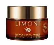 Крем для лица с золотом и экстрактом слизи улитки LIMONI 24K Gold Snail Repair Rich Cream 50 мл: фото