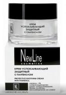 Крем успокаивающий защитный с пантенолом NEW LINE 50мл: фото