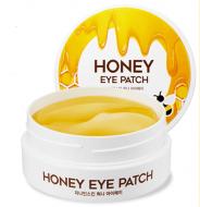 Патчи для глаз гидрогелевые с медом Berrisom G9 SKIN Honey Eye Patch 60шт: фото