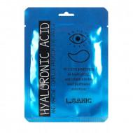 Гидрогелевые патчи для глаз с гиалуроновой кислотой и экстрактом водорослей L.SANIC HYALURONIC ACID AND MARINE COMPLEX PREMIUM EYE PATCH 2 шт: фото