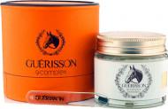 Крем для лица Guerisson 9 complex Cream 70 мл: фото