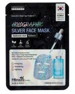 Голографическая серебряная маска для лица с гиалуроновой кислотой MBeauty Holographic Silver Face Mask 23мл: фото